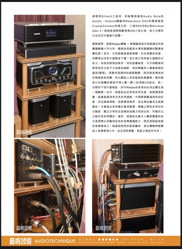 E2E58516-3373-4B70-8DA1-C521448F38A8.jpeg
